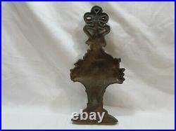 Antnique Cast Iron Floral Doorstop Vintage Flower Basket 15 3/4 Hubley